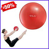 Мяч для фитнеса 4FIZJO Red 22 см 4FJ0138 маленький, массажный фитбол для пилатеса, йоги, реабилитации