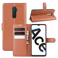 Чехол Luxury для Realme X2 Pro книжка коричневый
