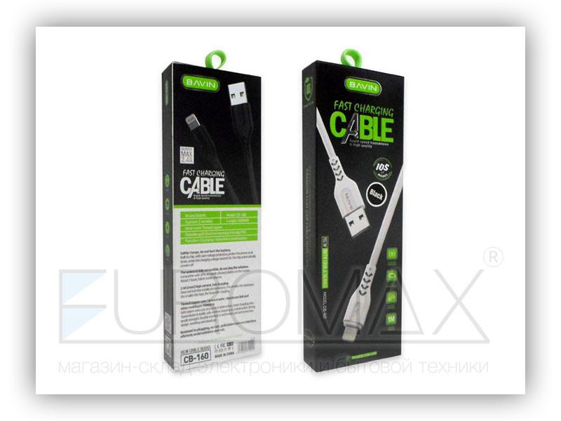 Кабель USB - Lightning BAVIN 200шт CB160-IP