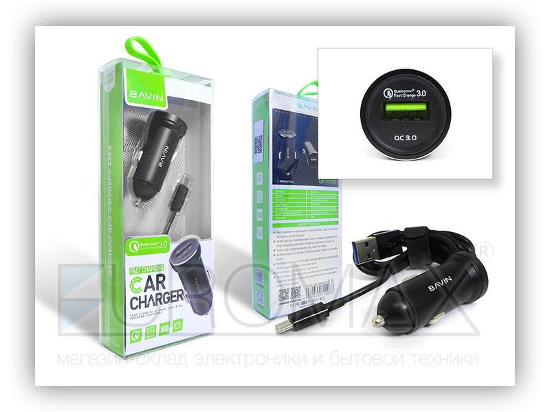 Зарядное устройство 12В 2,4А с кабелем USB - micro USB QC3.0 BAVIN 100шт PC362-V8