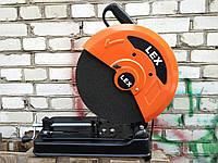 Труборез, монтажная пила по металлу LEX LXCM295, 2950Вт Гарантия 1 год Качество Машина отрезная дисковая