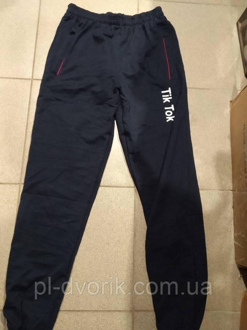 Спортивні штани для хлопчика 12-18років