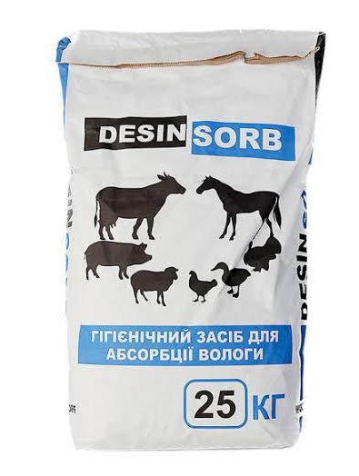 Універсальний осушувач для тварин DesinSorb F, 25 кг