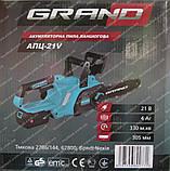 Пила акумуляторна Grand АПЦ-18V, фото 2
