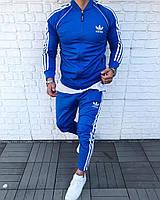 Чоловічий Спортивний Костюм в стилі Adidas / Туреччина(розмір S,XL,XXL)