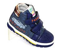 Осенние ботинки для мальчика, подростковые ботинки на липучках