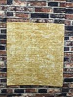 Панель стінова 3D 700х770х5мм, жовтий мармур DEEP YELLOW