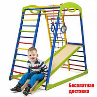 Детский спортивный комплекс для дома LittleSport. Шведская стенка.  +подарок