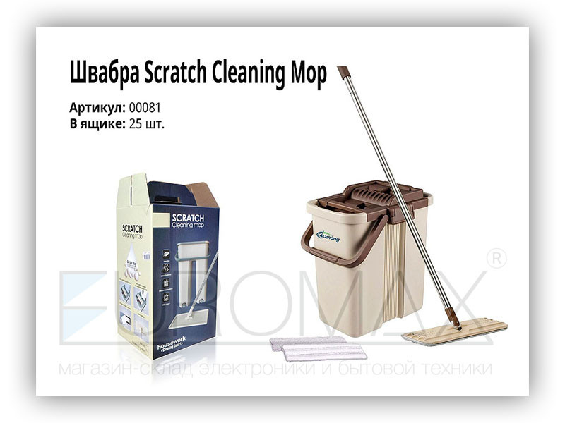 Швабра Scratch Cleaning Mop 25шт 00081