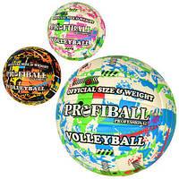 Мяч волейбольный ProfiBall Official