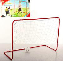 Футбольные ворота металлические с мячем