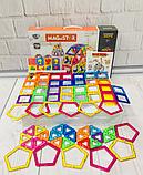 Магнитный конструктор MagniStar  (104 деталей), фото 2