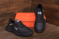 Мужские кроссовки кожаные NIKE AIR 270 чёрные реплика