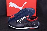 Мужские кожаные кроссовки в стиле Puma BMW синие, фото 2