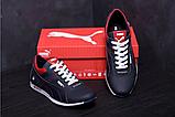 Мужские кожаные кроссовки в стиле Puma BMW синие, фото 3