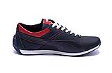 Мужские кожаные кроссовки в стиле Puma BMW синие, фото 6