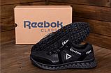 Мужские кожаные кроссовки Reebok SPRINT TR Black реплика, фото 3