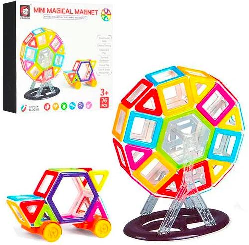 Магнитный конструктор Magic Magnetic Mini (76 деталей)