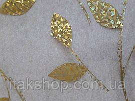 Мягкое стекло Скатерть с лазерным рисунком для мебели Soft Glass 1.0х0.8м толщина 1.5мм Золотые листья, фото 2