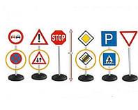 Большой набор Дорожные знаки 69см BIG 1198, фото 1