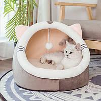 Лежанка домик с игрушкой для кошек и собак 40 см