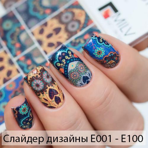 Слайдер дизайн. Наклейки на ногти от Е001 по Е100