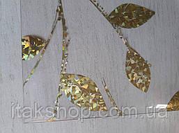 М'яке скло Скатертину з лазерним малюнком для меблів Soft Glass 1.4х0.8м товщина 1.5 мм Золоті листя, фото 3