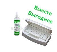 Набор для стерилизации инструментов Биолонг 250 мл. + Бокс для стерилизации