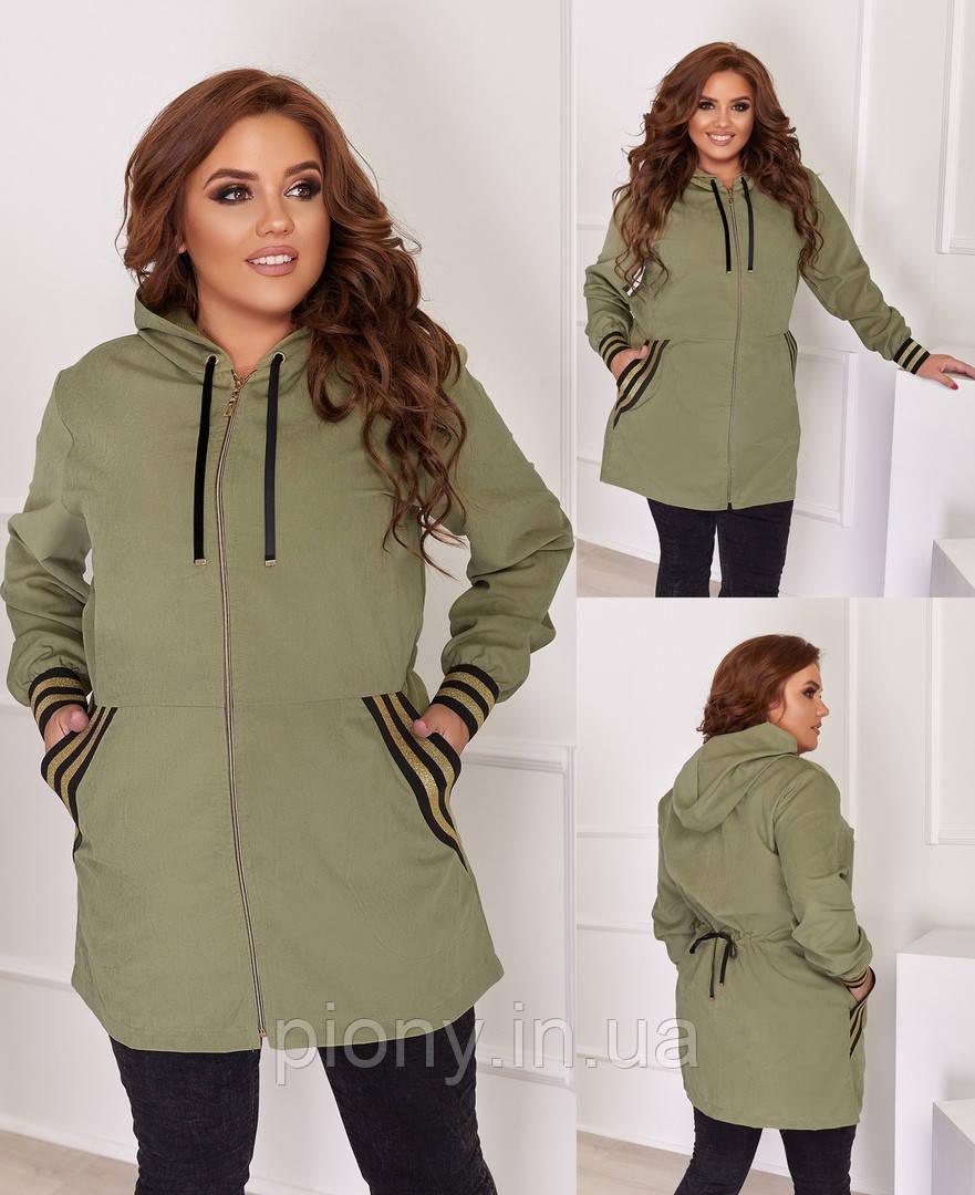 Женская Куртка-Парка с капюшоном БАТАЛ