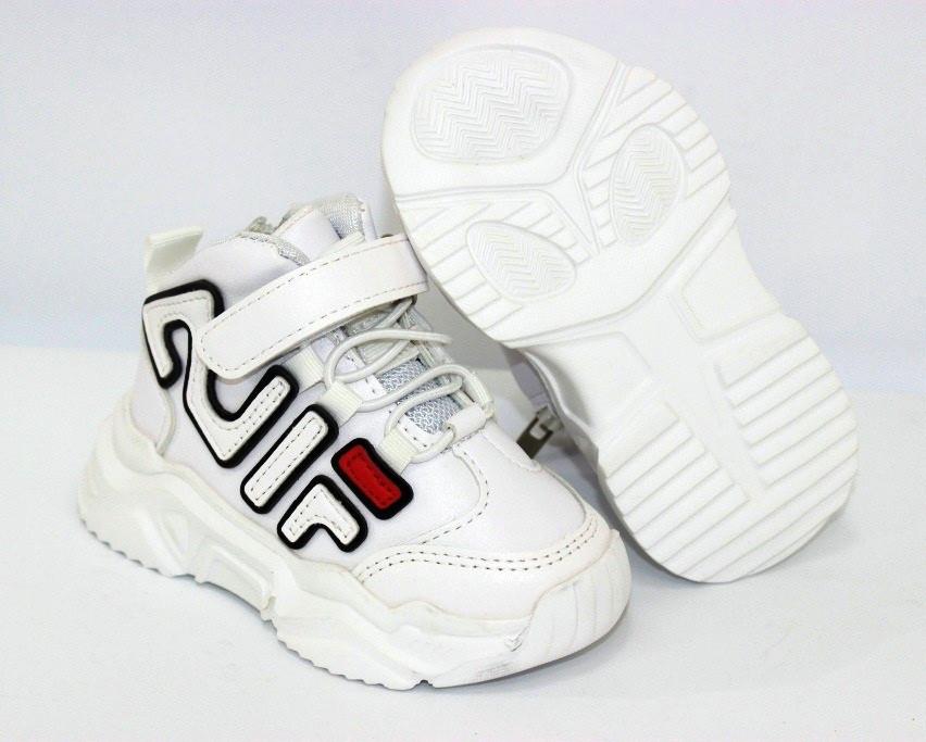 Спортивная детские кроссовки белого цвета на резинке