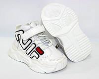 Спортивная детские кроссовки белого цвета на резинке, фото 1