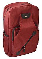 Рюкзак міський молодіжний, рюкзак Navigator, 42*30*16 см