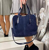 Синяя замшевая женская сумка вместительная шоппер сумочка натуральная замша+экокожа