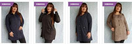 Жіночий одяг 58,60,62,64,66,68 розміру