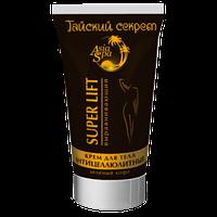Антицеллюлитный выравнивающий крем для тела Тайский секрет. Зеленый кофе Super Lift 150мл Лучикс