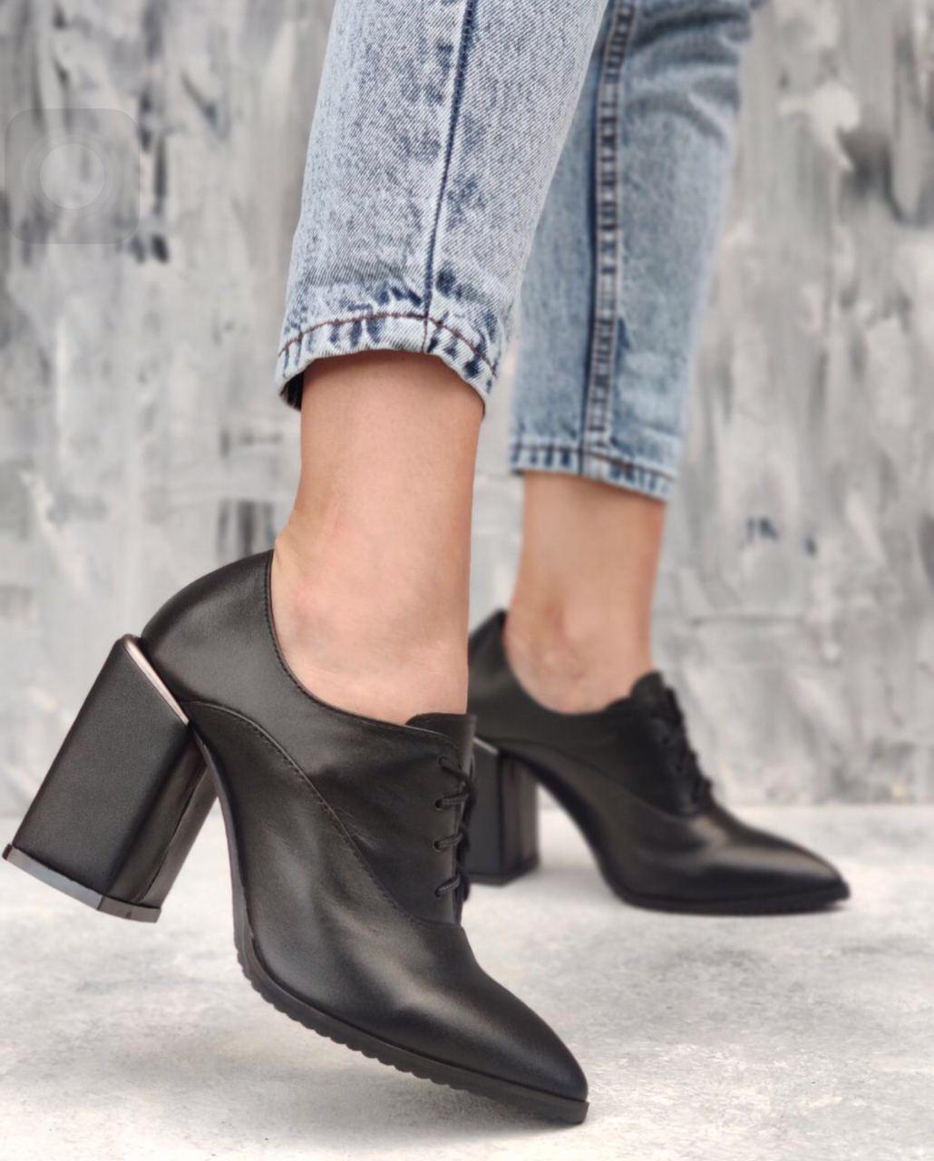 Дерзкие демисезонные туфли на широком каблуке 8см с острым носом размеры 36-41