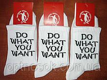 """Носки с надписью """"Do what you want"""". Высокая резинка. р. 36-40."""