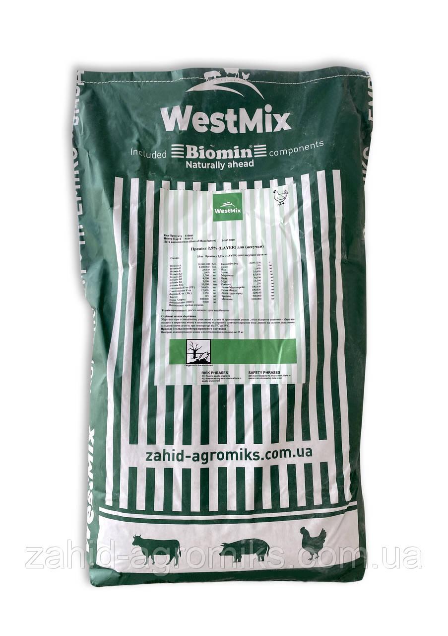 Премікс WEST MIX 2,5 - 2 %