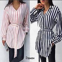 Сукня сорочка БАТАЛ рр 48-52
