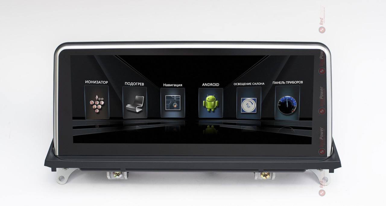Штатная автомагнитола RedPower 51107 IPS для BMW X5, X6 на Android 8