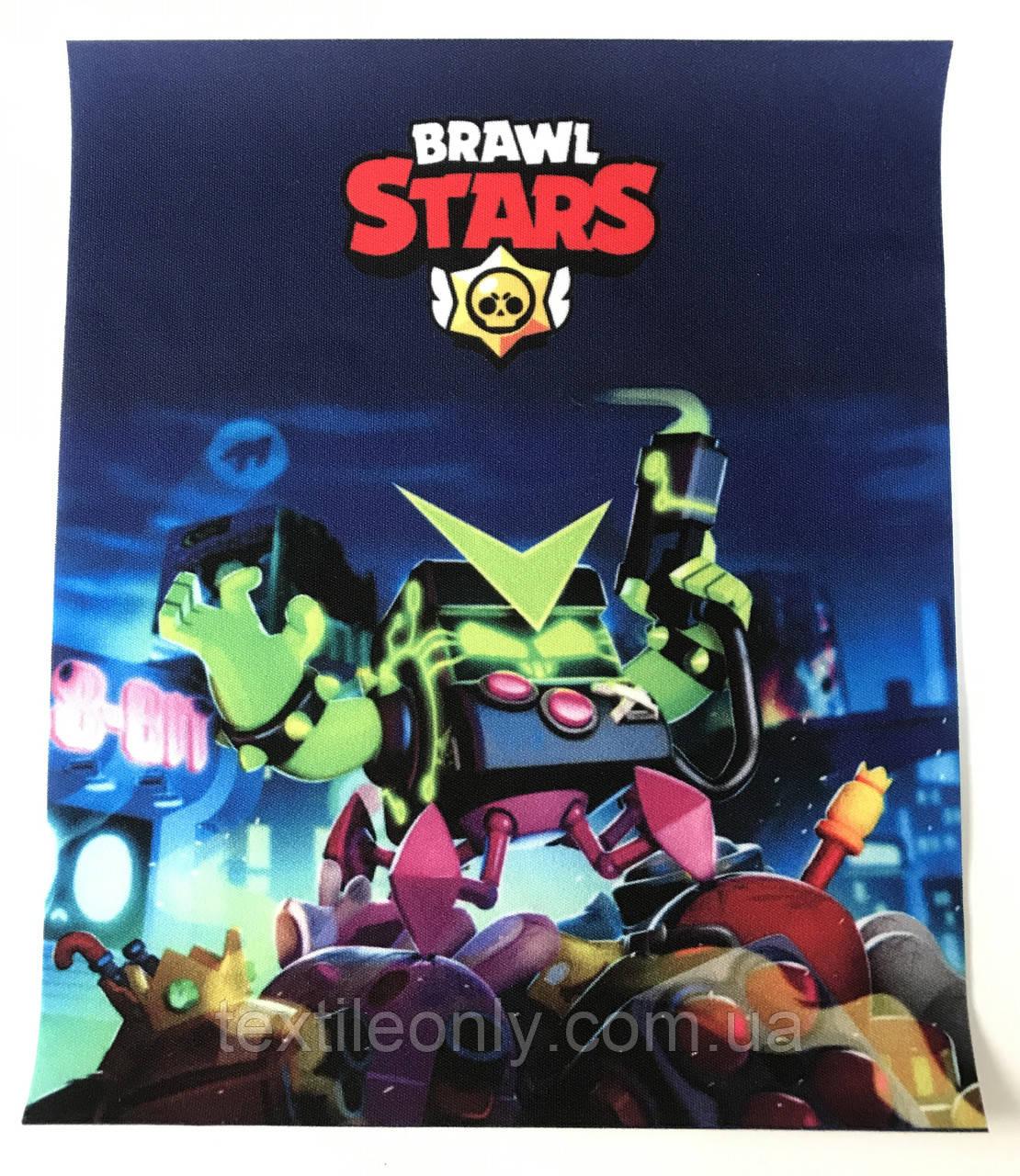 Нашивка Brawl Stars Робот / Бравл Старс 170х200 мм