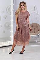 Красивое женское блестящее платье (кофе с молоком), А496/1