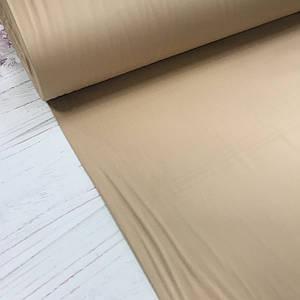 Сатин цвет светло-коричневый для постельного белья, мерсеризованный (ТУРЦИЯ шир. 2,4 м)