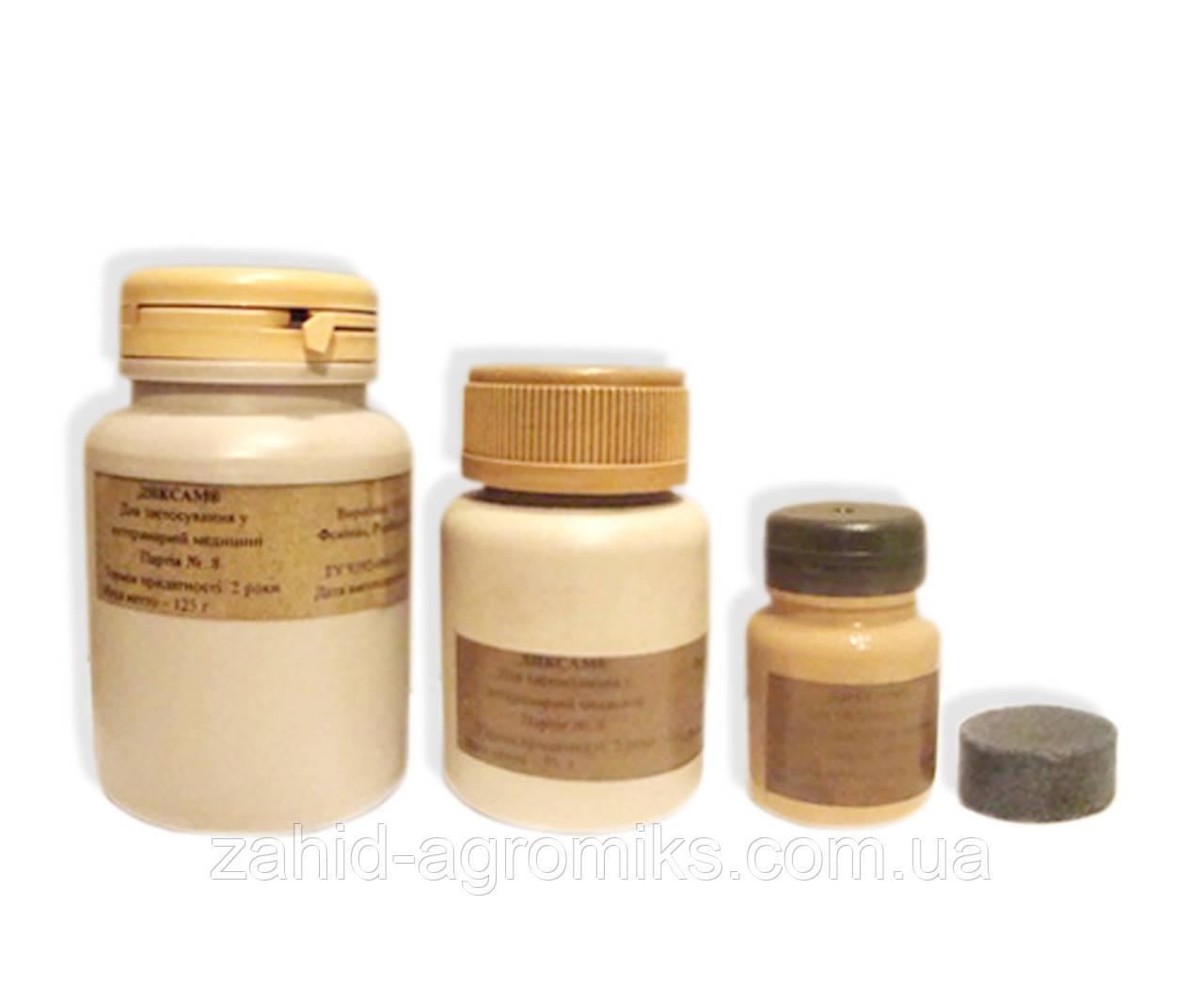 Диксам (средство для аэрозольной дезинфиции и санации воздуха), йодная шашка