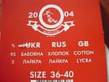 """Подростковые носки с надписью """"Киця-тигриця"""".  Высокая резинка. р. 36-40., фото 2"""