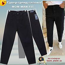 Джинсы мужские свободные зауженные MOM FIT чёрного цвета
