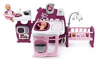 Большой игровой центр по уходу за куклой Baby Nurse Smoby 220349