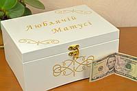 Шкатулка подарок маме из дерева для денег, белая