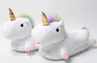 Мягкие тапочки кигуруми Единорог белый радуга Код 10-2533