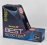 Самокат трюковий Best Scooter 78295, фото 4